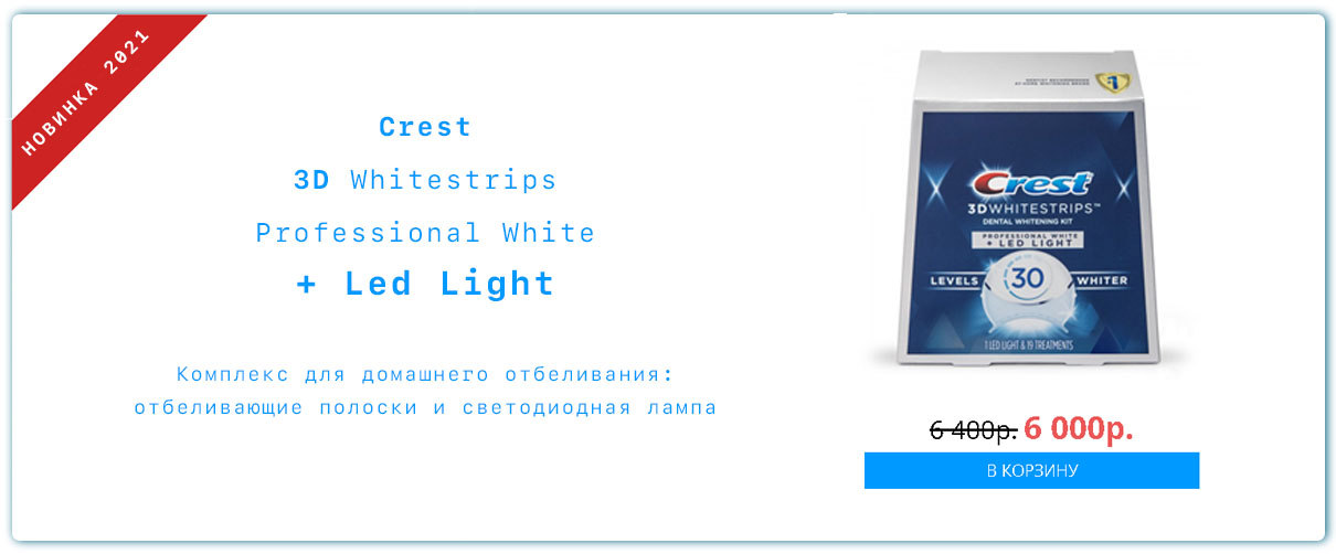 Professional White+Led Light