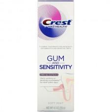 Зубная паста Crest Pro-Health Gum and Sensitivity All Day Protection - нежное отбеливание для чувствительных зубов